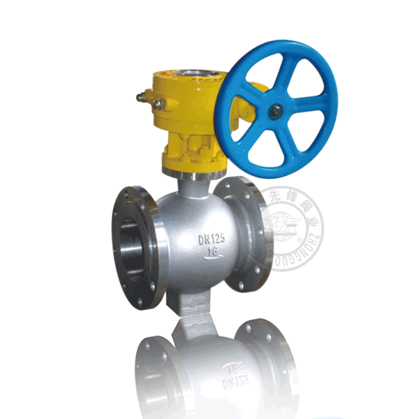 VQ341 渦輪V型半偏心球閥